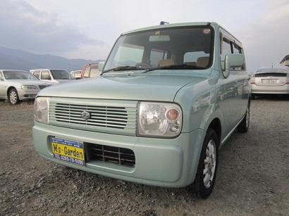 car030804.JPG