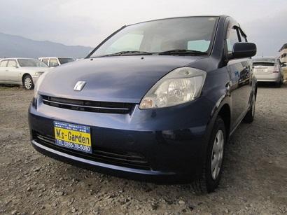 car030805.JPG